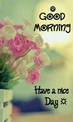 صور صباح الخير بالانجليزية 10